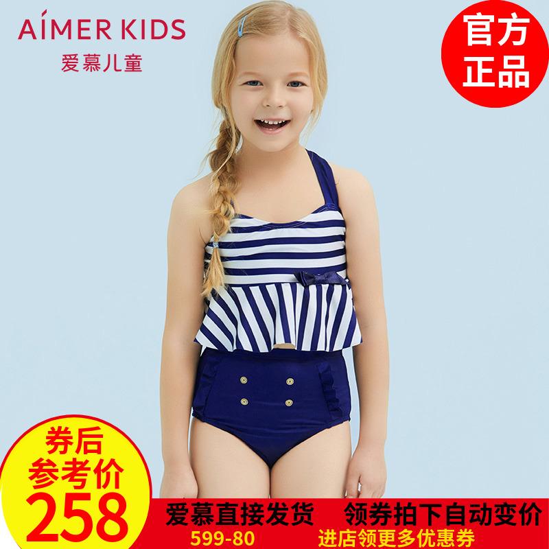 Yêu con gái bé gái bé gái sọc hải lý suối nước nóng chia đôi áo tắm AK1671531 đích thực - Đồ bơi trẻ em