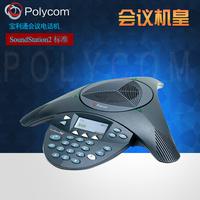 Polycom Polycom частота встреча система Конференц-телефон soundstation2 стандартный Квази типа оригинал