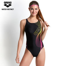 da5536205b68e New arena women's one-piece triangle swimsuit anti-chlorine professional  training conservative cover belly