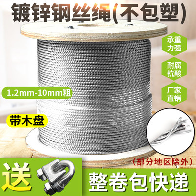 Galvanized steel wire rope is not included in the plastic wire 234568mm thick greenhouse grape three-scented fruit rubber wire cork