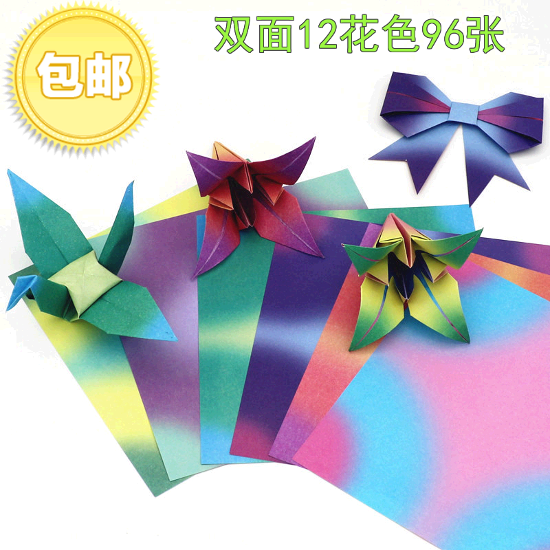 Usd 616 New Color Gradient Double Sided Handmade Origami Square