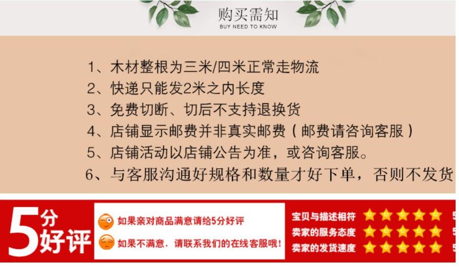 郑州户外庭院防腐碳化木实木板材门头招牌广告牌木板木条龙骨木块