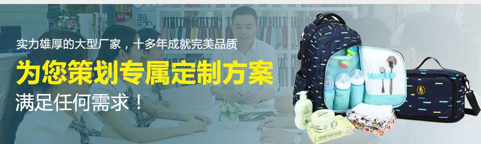 广州聚力皮具产品中心