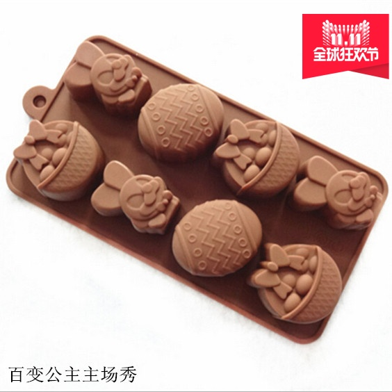 8连复活节彩蛋硅胶礼物巧克力模具烘培糕点手工皂兔子饼绿豆模具