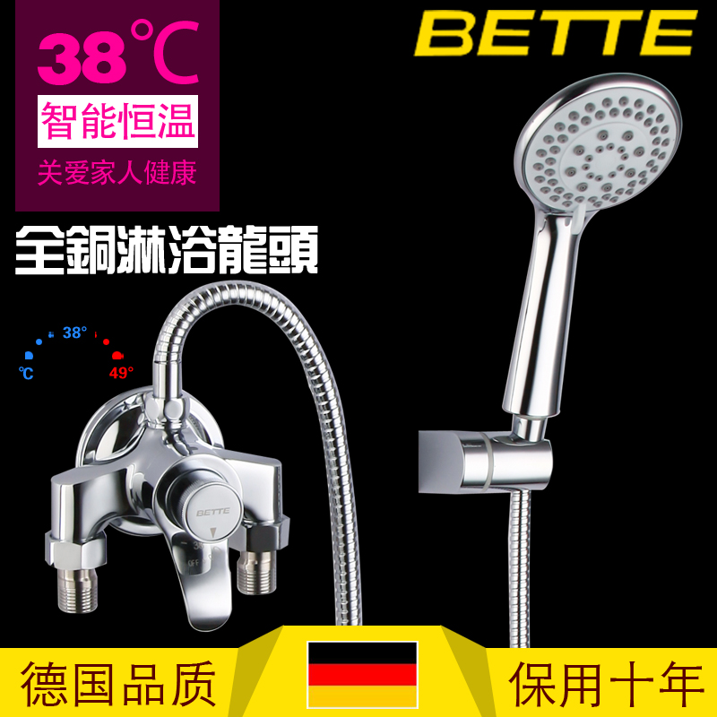 USD 116.82] Thermostatic anti-scald Surface Mounted Shower Faucet ...