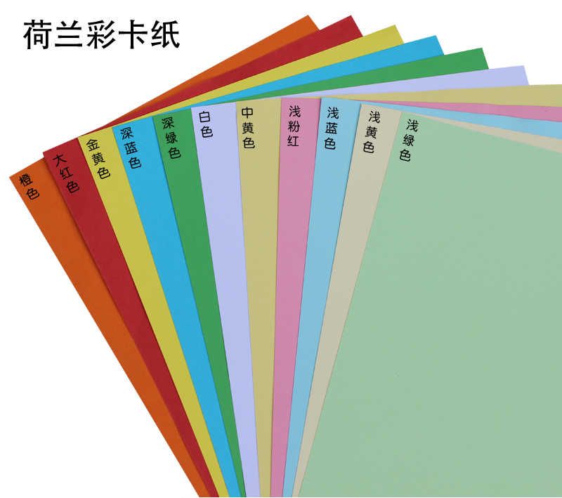 USD 7.81] 180g handmade origami A4 business card paper A4 colored ...