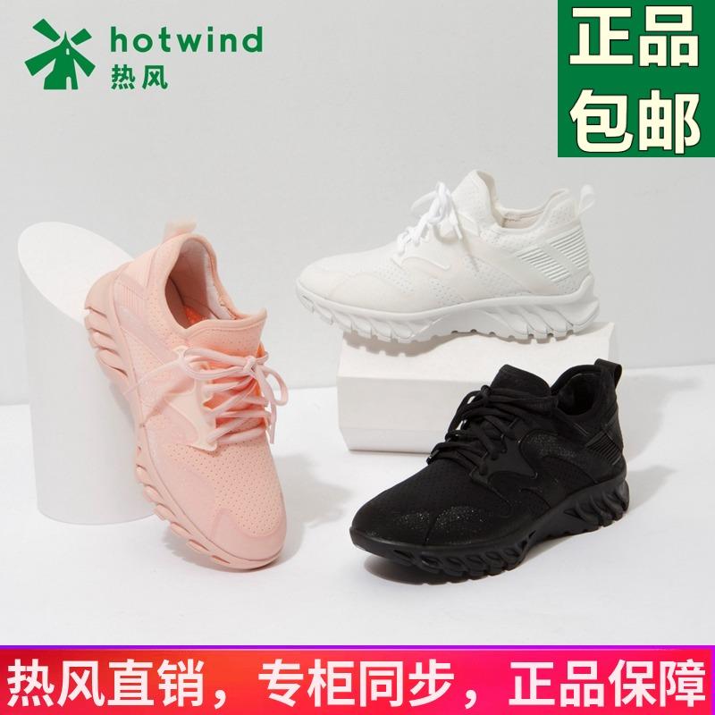 热风2018年春季新款女士时尚慢跑休闲鞋舒适透气跑步鞋H11W8103