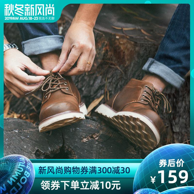 马丁靴夏季透气工装靴短靴英伦风潮流男靴百搭中帮男鞋靴子男高帮