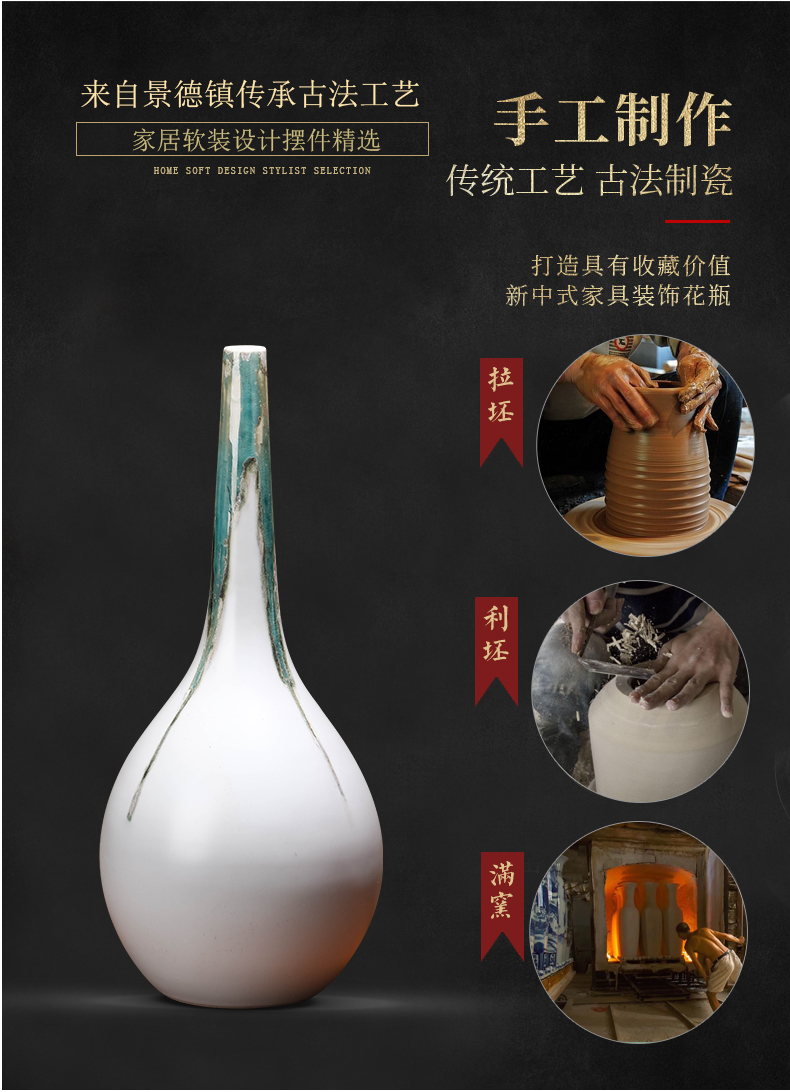 The New Chinese jingdezhen ceramic vase furnishing articles sitting room flower arranging zen dried flowers home porch TV ark, adornment