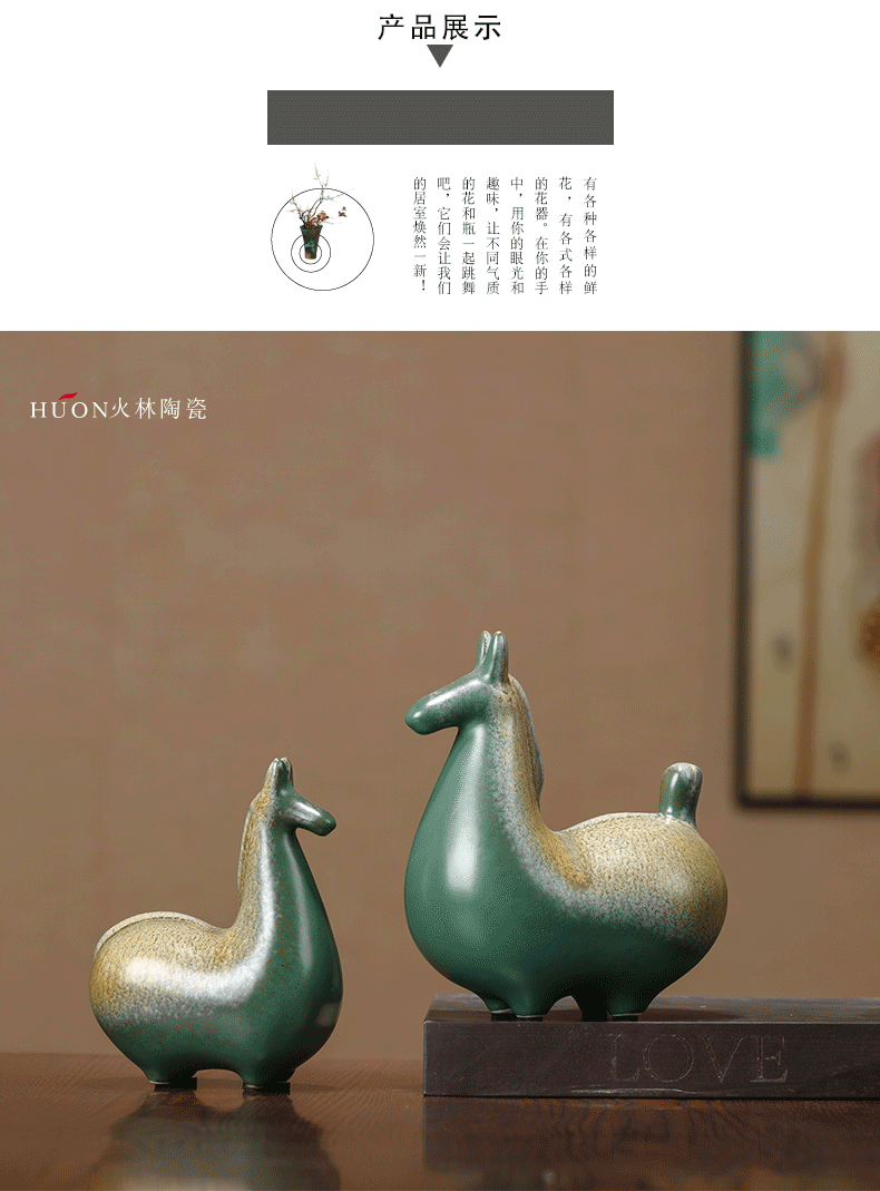 New Chinese style ceramic pony furnishing articles creative lucky don horse ancient frame and study the sitting room porch decoration