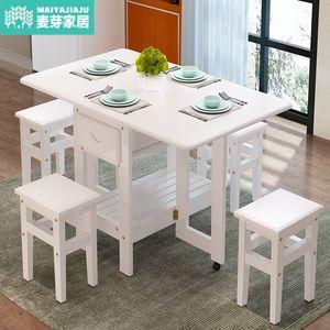 白色餐桌椅组合现代简约小户型6人伸缩实木家用饭桌折叠圆桌简易