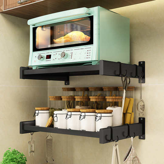 Nordic kitchen microwave oven rack household wall rack wall-mounted oven tray seasoning storage bracket