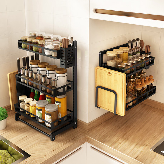 Stainless steel kitchen shelf multi-function storage wall hanging seasoning storage supplies household Daquan dishes drain