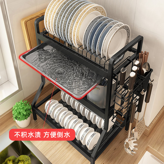 Stainless steel kitchen put dishes and dishes shelf shelf dish rack tableware storage box supplies Daquan countertop multifunctional