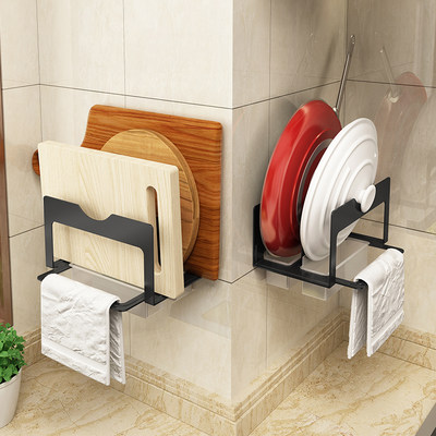 Pot racks and lid racks wall-mounted non-perforated kitchen with drain tray on the wall storage large thick space aluminum