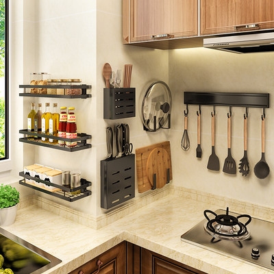 Kitchen rack free punch wall-mounted household seasoning rack supplies Daquan knife rack hanging rod storage rack