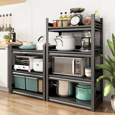 Kitchen rack floor-style home multi-layer microwave oven supplies storage multifunctional pot storage shelf