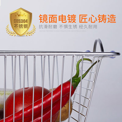 Youqin kitchen sink drain basket stainless steel sink drain rack sink drain basket dish rack basket retractable