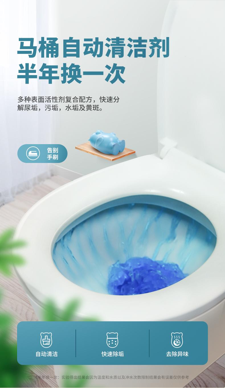 洁厕灵洁厕宝蓝泡泡厕所用除臭神器马桶自动清洁剂去异味除垢去渍详细照片
