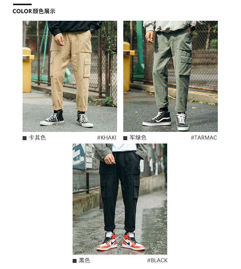 QT5002-K812-P28春季男士工装裤潮流多袋裤宽松九分裤男裤子9分裤