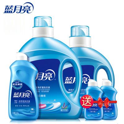 蓝月亮家用洗衣液香味持久洗衣护理旗舰官网促销组合装整箱批正品