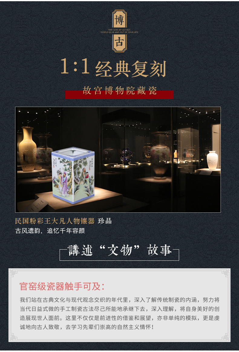 Jingdezhen ceramics powder enamel of the republic of hand - drawn characters pen container with Chinese style living room a study antique decorative furnishing articles