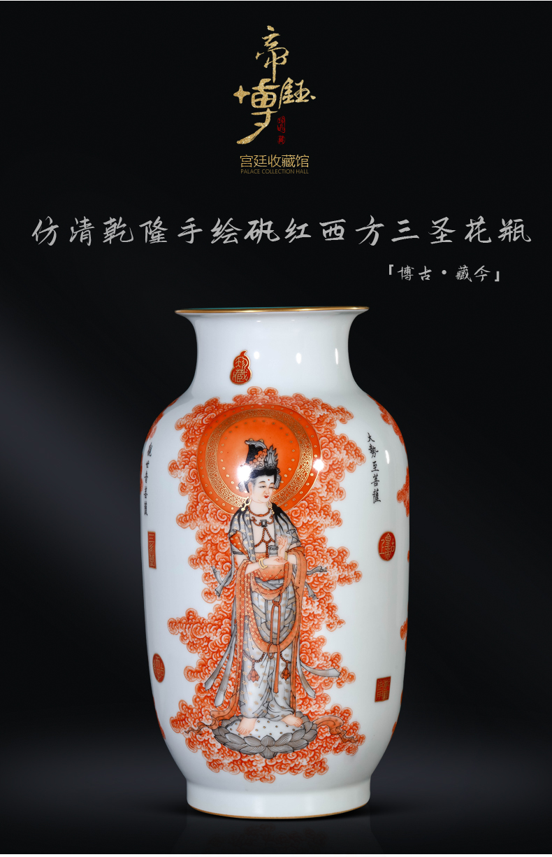 Jingdezhen ceramics three st vase Chinese antique hand - made alum red paint western sitting room porch decorate furnishing articles