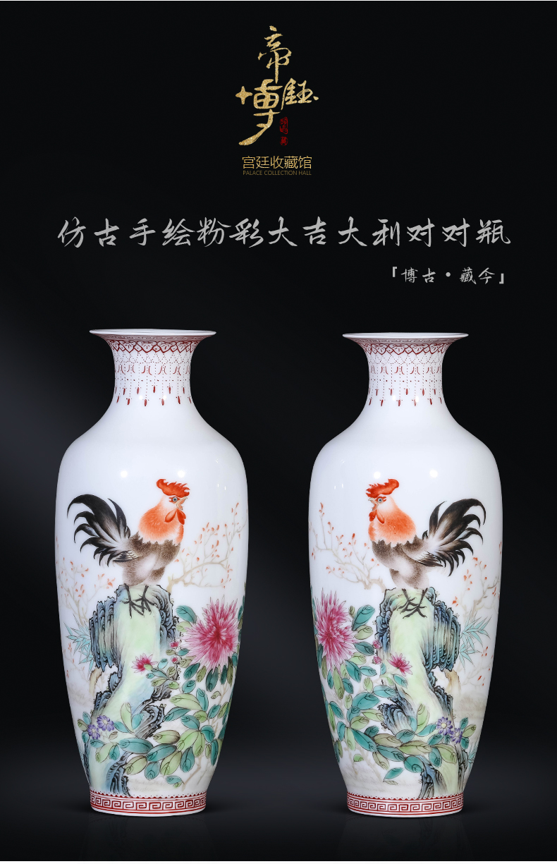 Jingdezhen ceramics powder enamel rooster figure of the republic of China Chinese style living room porch TV ark, rich ancient frame decorative furnishing articles