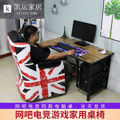 Internet cafe tables and chairs, Internet cafes, computer desktop desks, household simple single computer desks, gaming integrated games