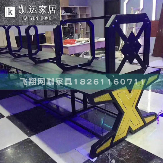 Flying net coffee electrostatic table chair integrated Internet cafe back box desktop single computer table sofa combination can be customized