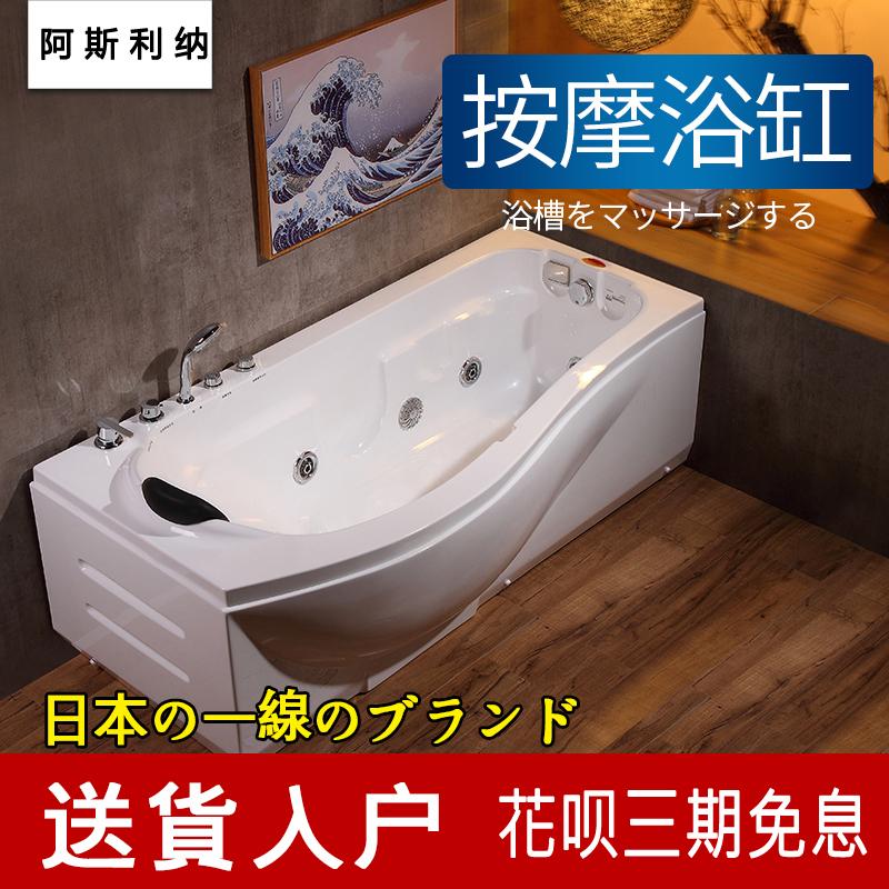 Японская баня для взрослых для влюбленной пары Мини-мини-бар с мини-миниатюром 1,5, 1,6, 1,7 метра