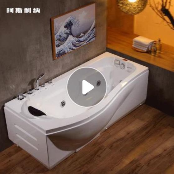 Mini Jacuzzi Bathtub.Usd 211 07 Japanese Bath Home Adult Couple Small Apartment