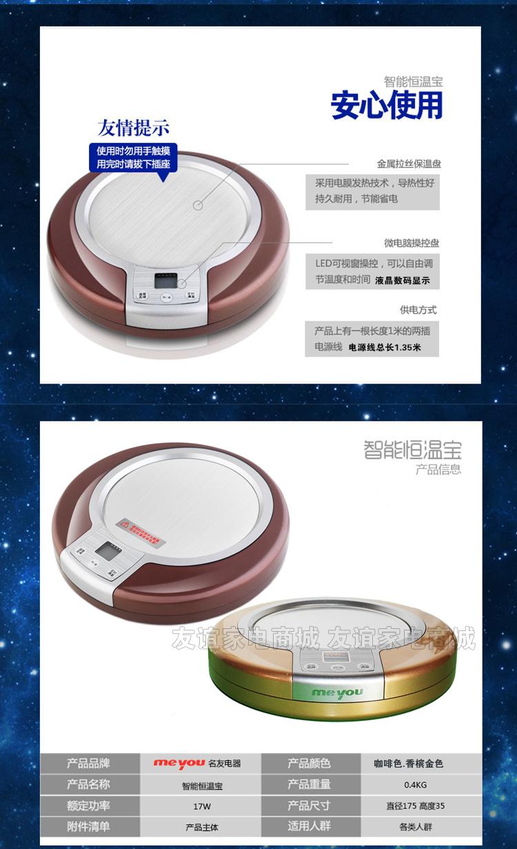 加熱器智慧暖杯器 保溫墊底座茶座 電熱加熱杯墊 暖奶器恒溫寶