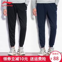 Штаны Li Ning мужской Охранные штаны осень-зима сезон мужской рыхлый для отдыха Брюки, маленькие ноги, брюки, ноги замшевый брюки