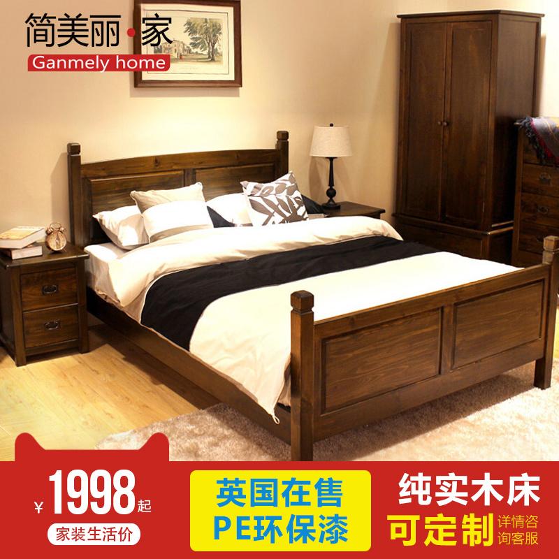 簡美麗家美式實木床1.8松木雙人床1.5米美式胡桃色實木家具1.2床