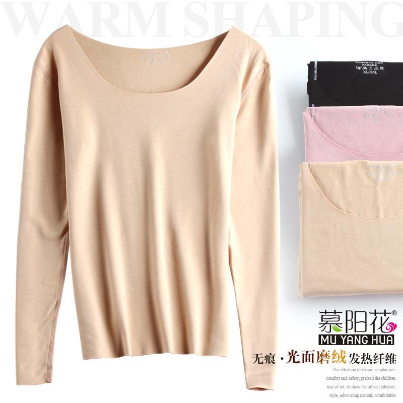 Cổ áo mỏng không cổ cộng với nhung nhiệt đồ lót nữ modal bó sát áo sơ mi chạm đáy áo sưởi ấm mùa thu quần áo mùa đông - Áo ấm
