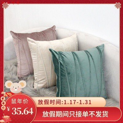Nordic style 60x60 large pillow ins living room sofa cushion pillow pillow cover solid color modern bedside