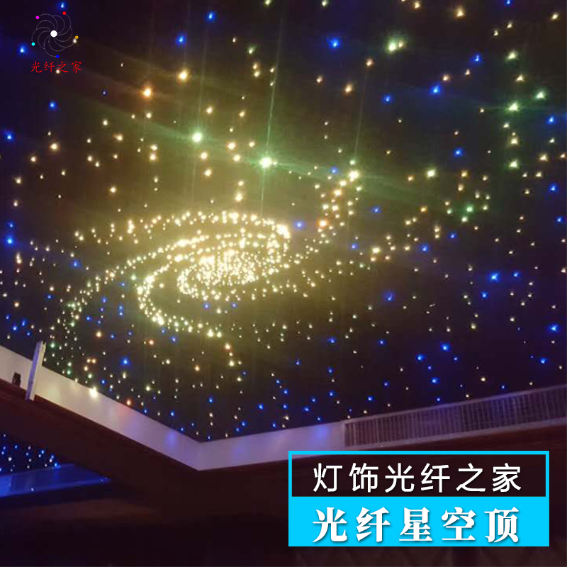 Usd 35 00 Network Red Fiber Optic Lights Star Starry