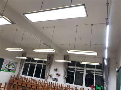 LED护眼教室灯_教室里的LED灯怎么装