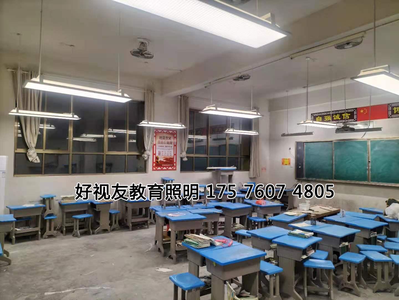 教室黑板灯与黑板距离