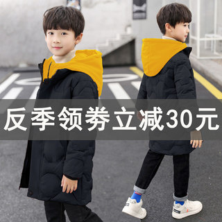 Anti-season boys' cotton jacket 2020 new winter children's down jackets and foreign children's middle and long jacket boys jacket
