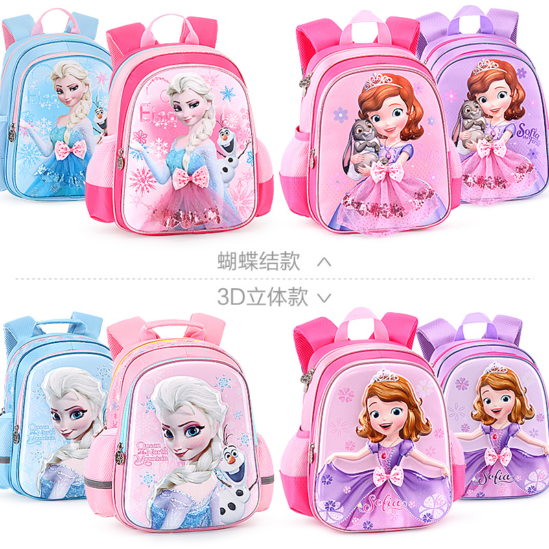 ... Disney Kindergarten Schoolgirl 3-6 Years Old Snow Sophia Girl Preschool  Child Baby Backpack 5 ... 9103f4497b73e