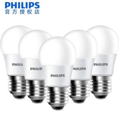 【飞利浦】2.5w节能led灯泡