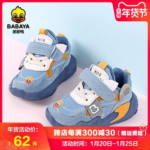 Банан банан утка ребенок машинально может обувной мальчиков ребенок обувной 1-3 лет малыш обувь зимний с дополнительным слоем пуха утолщённый женщины ребенок два хлопка обувной