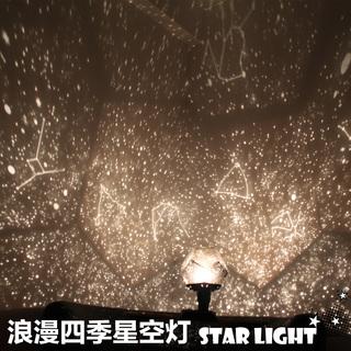Светящиеся игрушки,  Взрослый из наука четыре сезона звезда свет проекция свет творческий романтический по небу звездочка звёздная ночь проекция инструмент машинально сейф сон свет, цена 792 руб