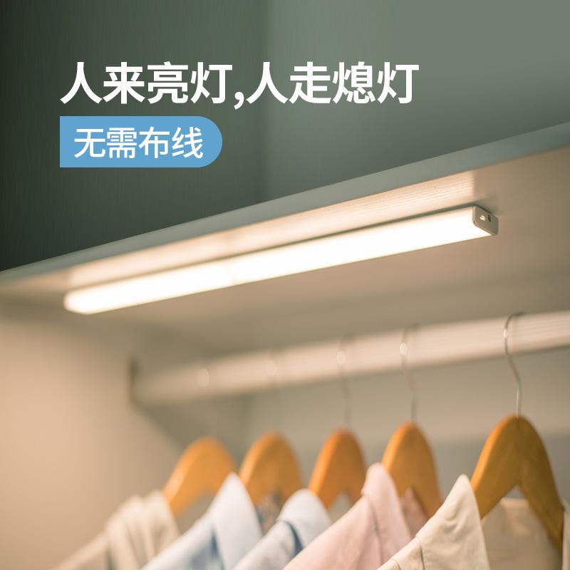 LED光控衣柜充电小夜灯酒柜灯人体吊柜橱柜镜前灯车尾箱灯usb感应