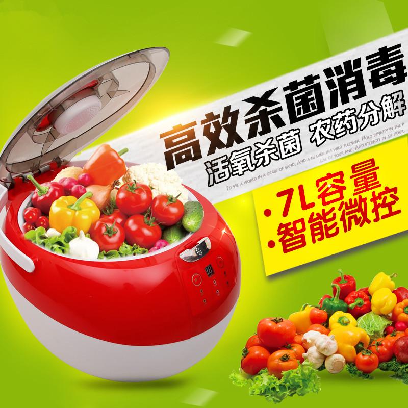 果蔬肉v果蔬消毒机水果家用解毒机蔬菜臭氧食材净化器洗菜机去农残