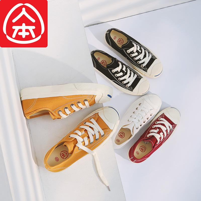 【人本旗舰店】百搭帆布鞋、小白鞋
