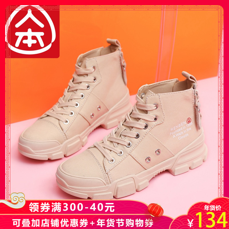 Man Ben Boots woman 2019 new Martin Boots female Inverness wind flat heel boots INS Super Fire net was red locomotive boots tide