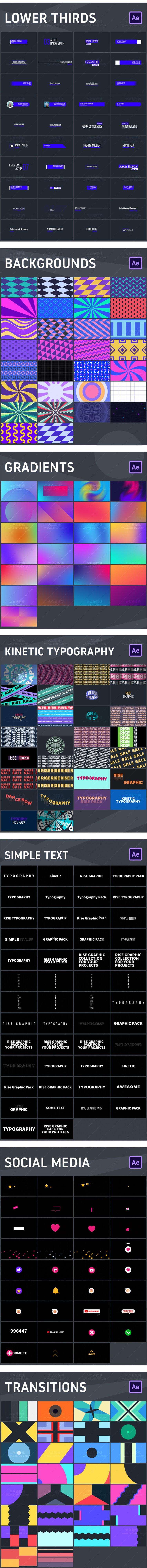 AE脚本-465组文字标题排版字幕条背景动画预设